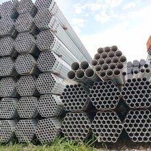 云南钢管生产厂家价格