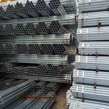 热镀锌管规格型号多少钱一吨镀锌管批发价格