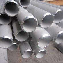哪里有不锈钢厂家直销不锈钢批发价格