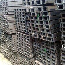 云南槽钢价格槽钢批发_槽钢厂家直销