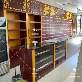 供应珠海药店货架设备厂家