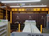 廣州藥店貨架廠家