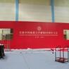 北京京玖出租舞台搭建