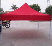 北京出租红色帐篷出租帐篷