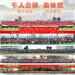 广州南沙拍摄合影合照公司集体照架子出租公司