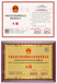 重慶集中空調清洗維保技術培訓以及資質申報