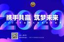 湖南石材研磨/护理加盟图片