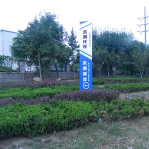 河南凯腾ca88亚洲城手机版入口科技有限公司