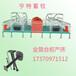 河北廠家出售雙體母豬分娩產床亨特養豬設備