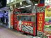 廣東佛山不銹鋼無煙環保燒烤爐