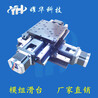 加工订制各种标准非标准模组滑台直线电机输送机等自动化设备配套产品