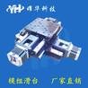专业生产加工订制直线电机模组滑台机械手输送机非标必威电竞在线等自动化配套产品