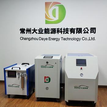 大业能源大型水焊机DY1000铜焊机制造