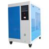 大业能源大型水焊机DY10000水氢焊机供应