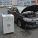 大業汽車除碳機燃燒室除碳機廠家直銷現貨
