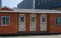 環保節能移動衛生間包頭農村新型環保廁所價格