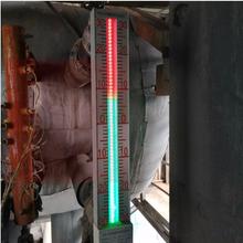 智能LED双色液位计磁敏电子双色液位计