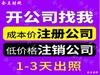 杭州物流公司該怎么辦理道路運輸經營許可證呢?