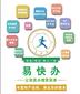 安徽合肥icp許可證申請高效免費咨詢圖片