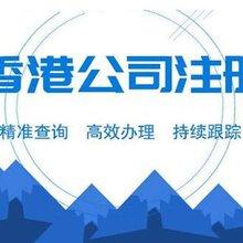 """香港公司税务主要有;""""利得税与薪俸税"""""""