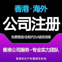 香港公司注册之后的税务问题-利得税