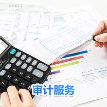 香港公司注册之后的税务问题——薪俸税。