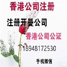 香港公司做审计时,这些知识是你需要知道的!
