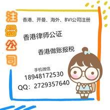 香港银行账户可以给国内银行账户打款么?
