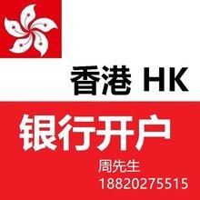 浙江上海办理香港公司律师公证海牙认证零报税实报税