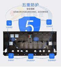 柜台线路分理器电源集中处理器多功能电源盒图片