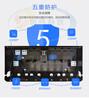 柜台线路分理器电源集中处理器多功能电源盒