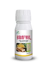 浙江省麦冬生长习性与膨大增产得用药方案