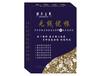 疏松紫蘇土壤透氣性提高土壤品質得藥劑