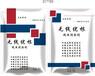 云南省重樓種植土壤殺菌消毒的專用藥劑