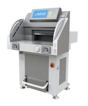 上海香寶XB-AT551-09雙液壓超靜音切紙機(德國波拉結構)圖片