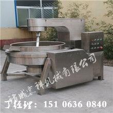 熟食卤煮夹层锅豌豆糕加工机器牛肉酱行星搅拌炒锅枣泥馅料炒锅自动炒豆沙锅