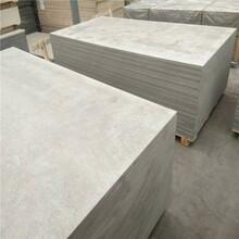 六安水泥纤维板生产厂家图片
