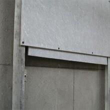 十堰外墙幕墙板生产厂优游平台1.0娱乐注册图片