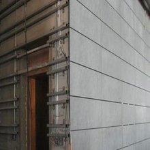 南京内墙隔墙板厂优游图片