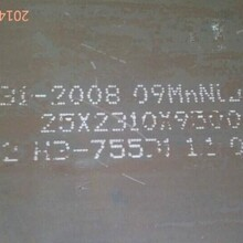1Cr5Mo用什么焊條圖片