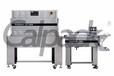 連云港包裝機供應商半自動收縮包裝機熱收縮包裝機