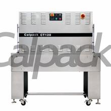 梅州熱收縮爐廠家供應熱收縮膜包裝機圖片