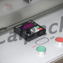深圳55L型全自动封口机现货供应图片