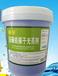 广州番禺洗碗机催干剂出售
