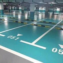 云南专业承接停车场地坪价格实惠图片