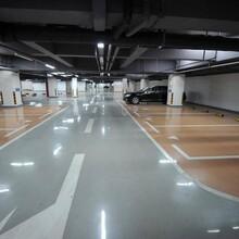 上海专业从事停车场地坪价格实惠持久耐用图片