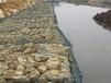 石籠網護墊格賓雷諾護墊格賓石籠網墊加工制造流程及應用