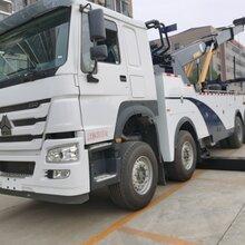 芜湖国六20T30T40T大型清障车蓝牌一拖二清障车厂家报价图片