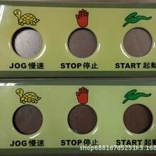 广东铭牌量大从优现货供应铭牌设计图片