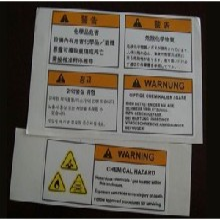 专业制造不干胶标签性价比最高标签